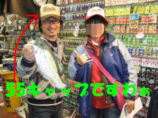 10.1.17キッカー日本橋セミナー0001.JPG